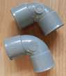 Coude PVC diamètre 32 mm 87°30 F - F GRIS : NEUF 2 Évry (91)