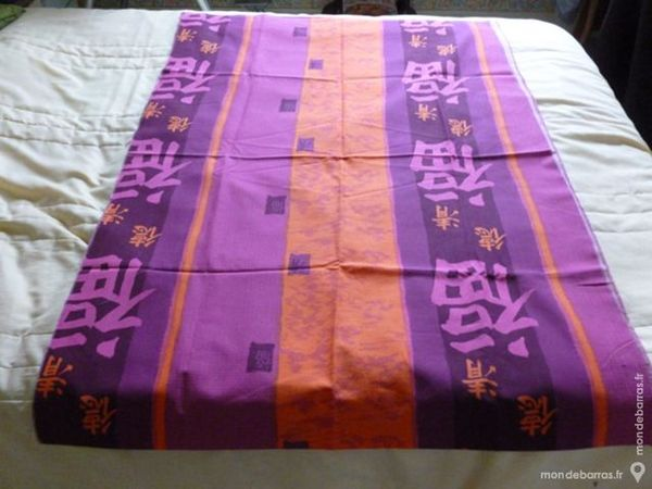 Coupon de tissu coton imprimé 4 Thiais (94)