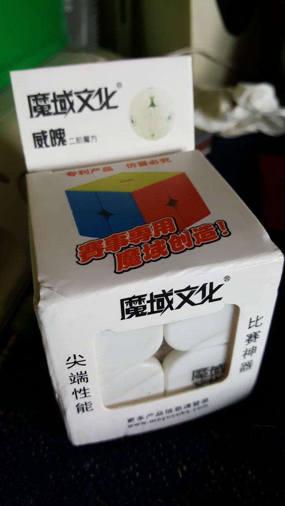 Cube MoYu WeiPo 2x2x2 17 Condat-sur-Vienne (87)