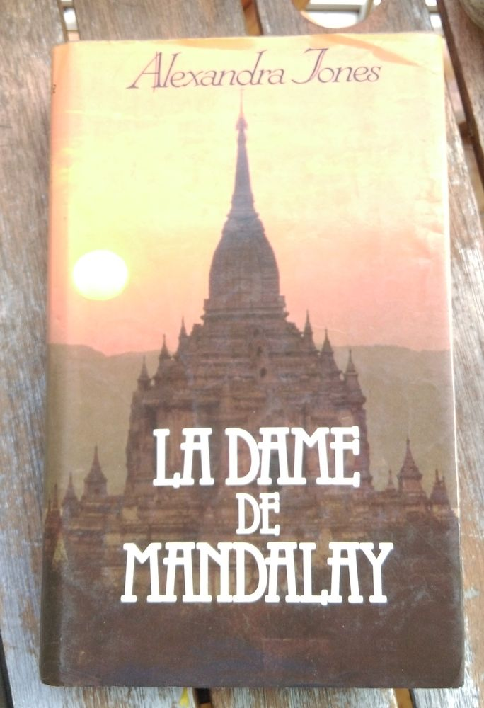 La Dame De Mandalay Jones A  - 1 euro 1 Marseille 9 (13)