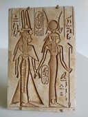 DECORATION EGYPTIENNE 15 Selles-sur-Cher (41)