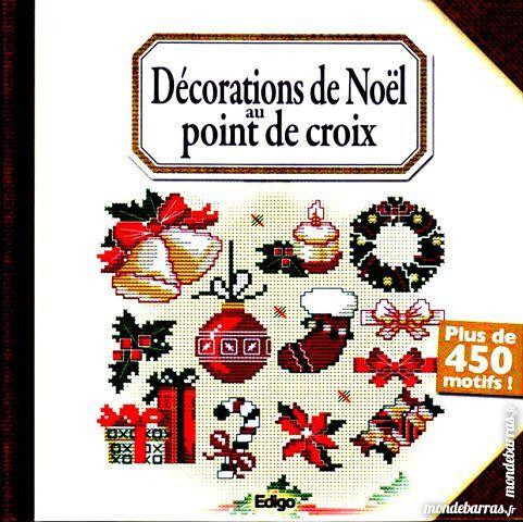DECORATION NOEL - POINT DE CROIX 14 Laon (02)
