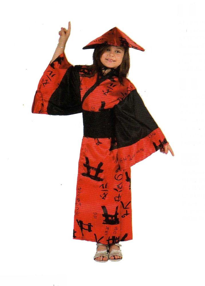 Deguisement costume Chinoise rouge 10-12 ans 9 Fontenay-sous-Bois (94)