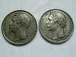 Lot de deux médailles Napoléon III Empereur 18 ?? Bordeaux (33)