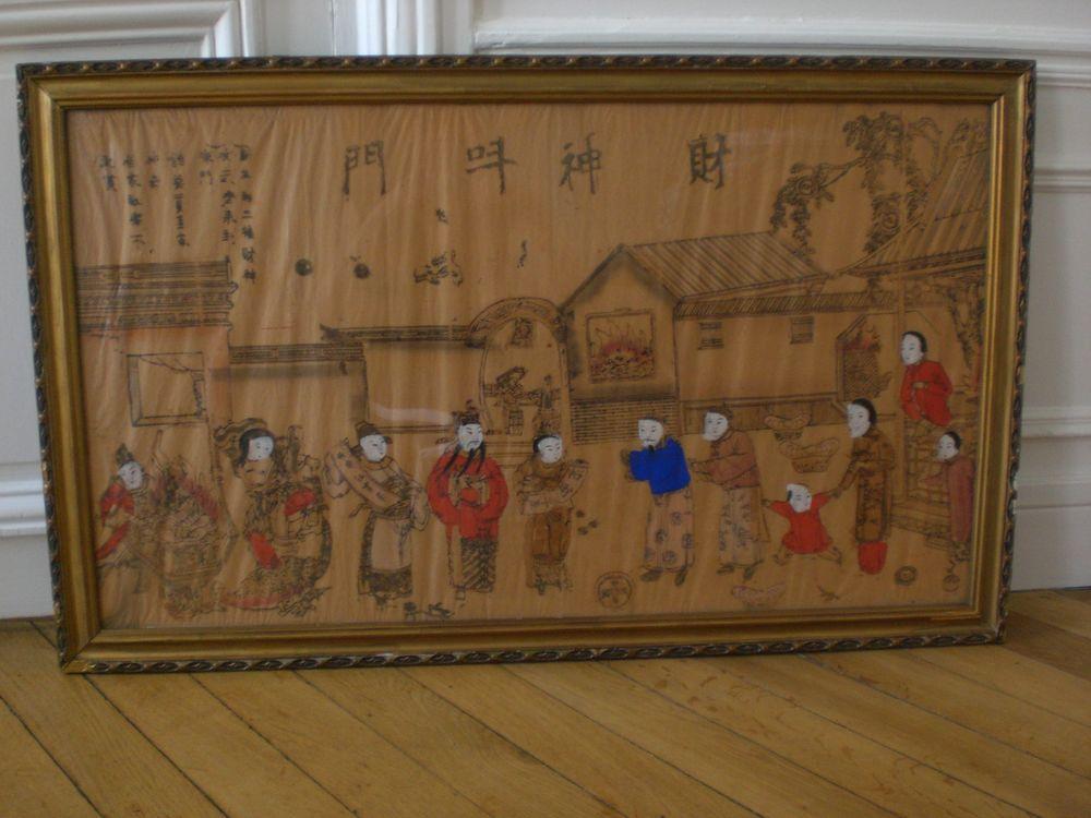Deux peintures chinoises encadrées 220 Paris 12 (75)