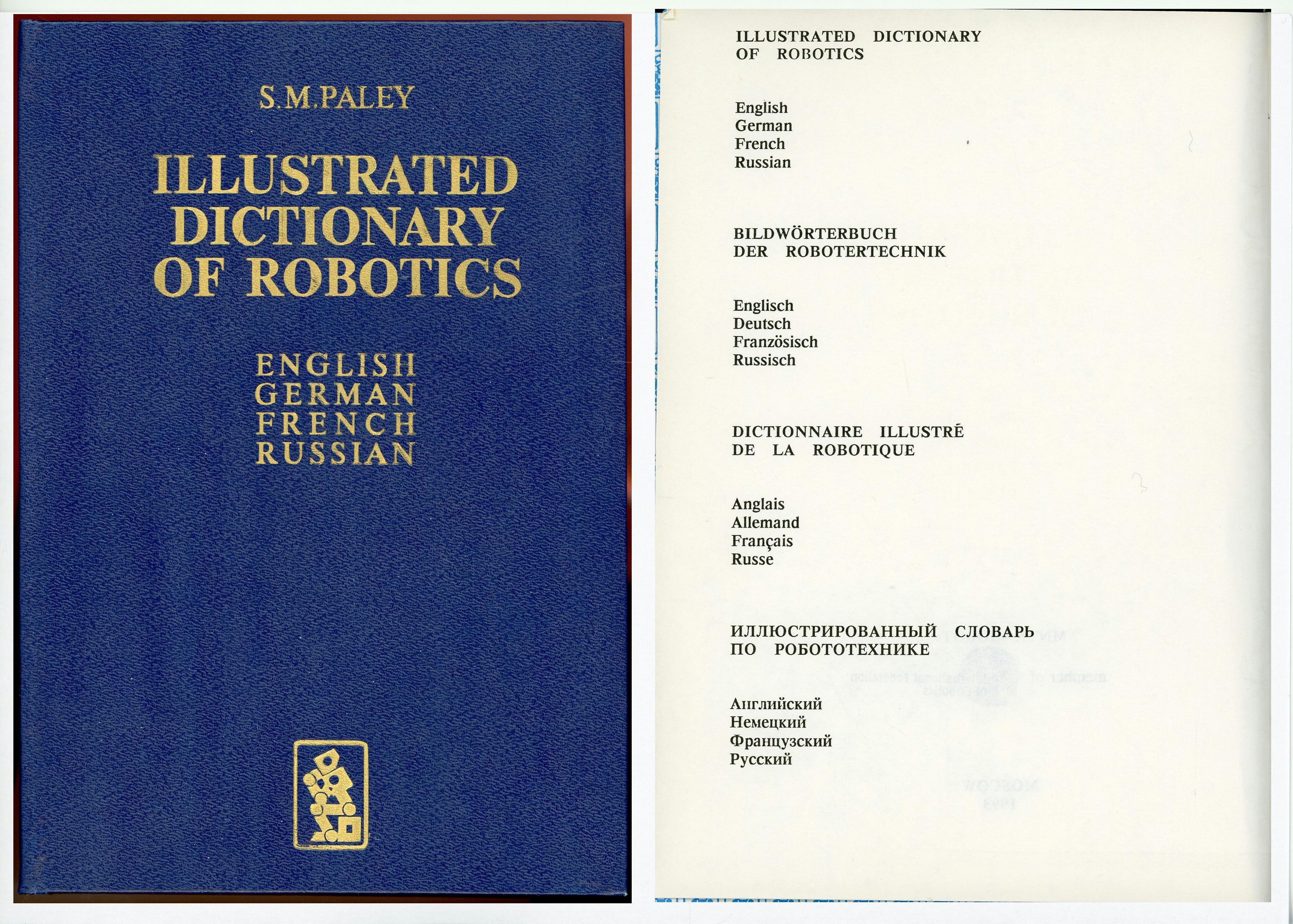 Dictionnaire illustré de la Robotique (4 langues)  25 Saint-Laurent-de-Mure (69)