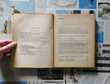 LE DIEU DU FUTUR Vers la religion du 3è millénaire JC PICHON Livres et BD