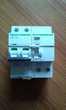 Disjoncteur SCHNEIDER iC65N C50A 2P 230V vigi 30mA