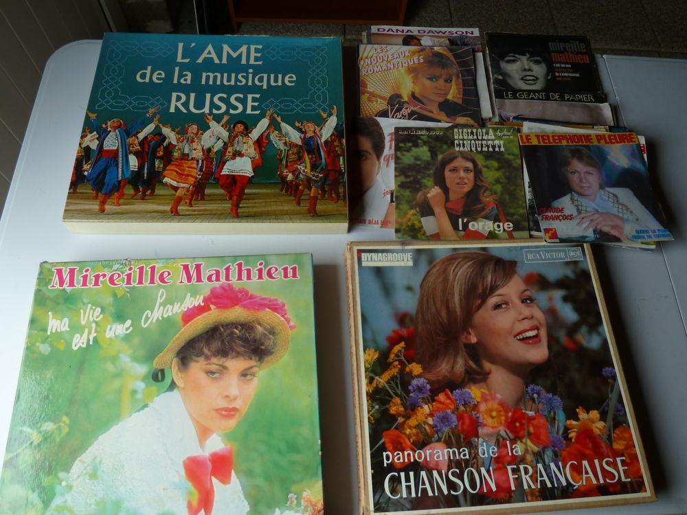 lot de disques vinyle 1 La Chapelle-des-Marais (44)