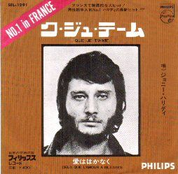 disques vinyles divers artistes 0 Étampes (91)