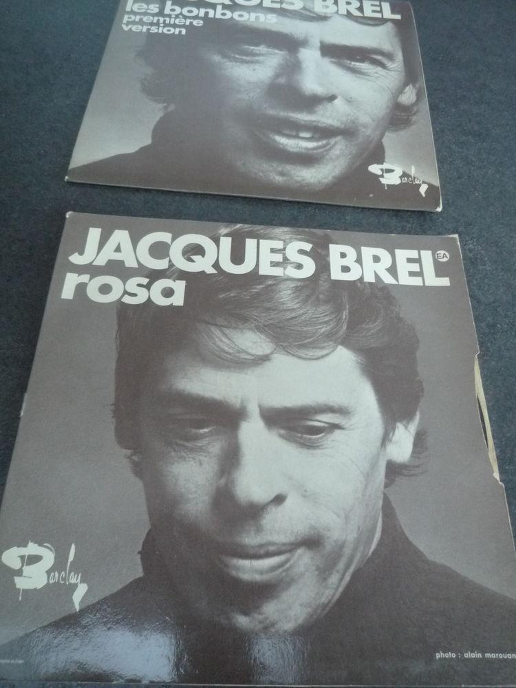 Disques vinyls 0 Roncq (59)