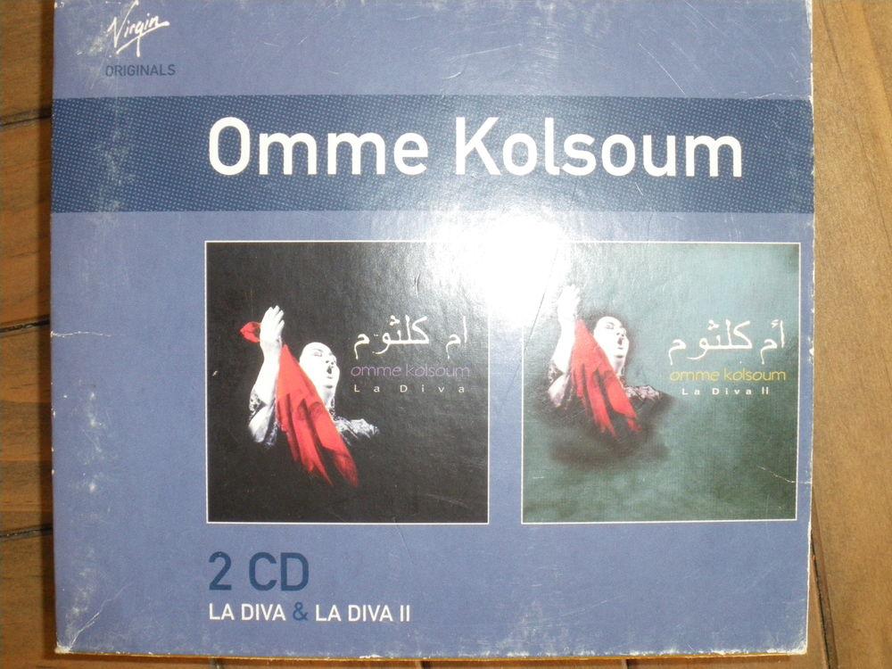 Double  CD  TBE  Omme  KOLSOUM 18 Bassan (34)