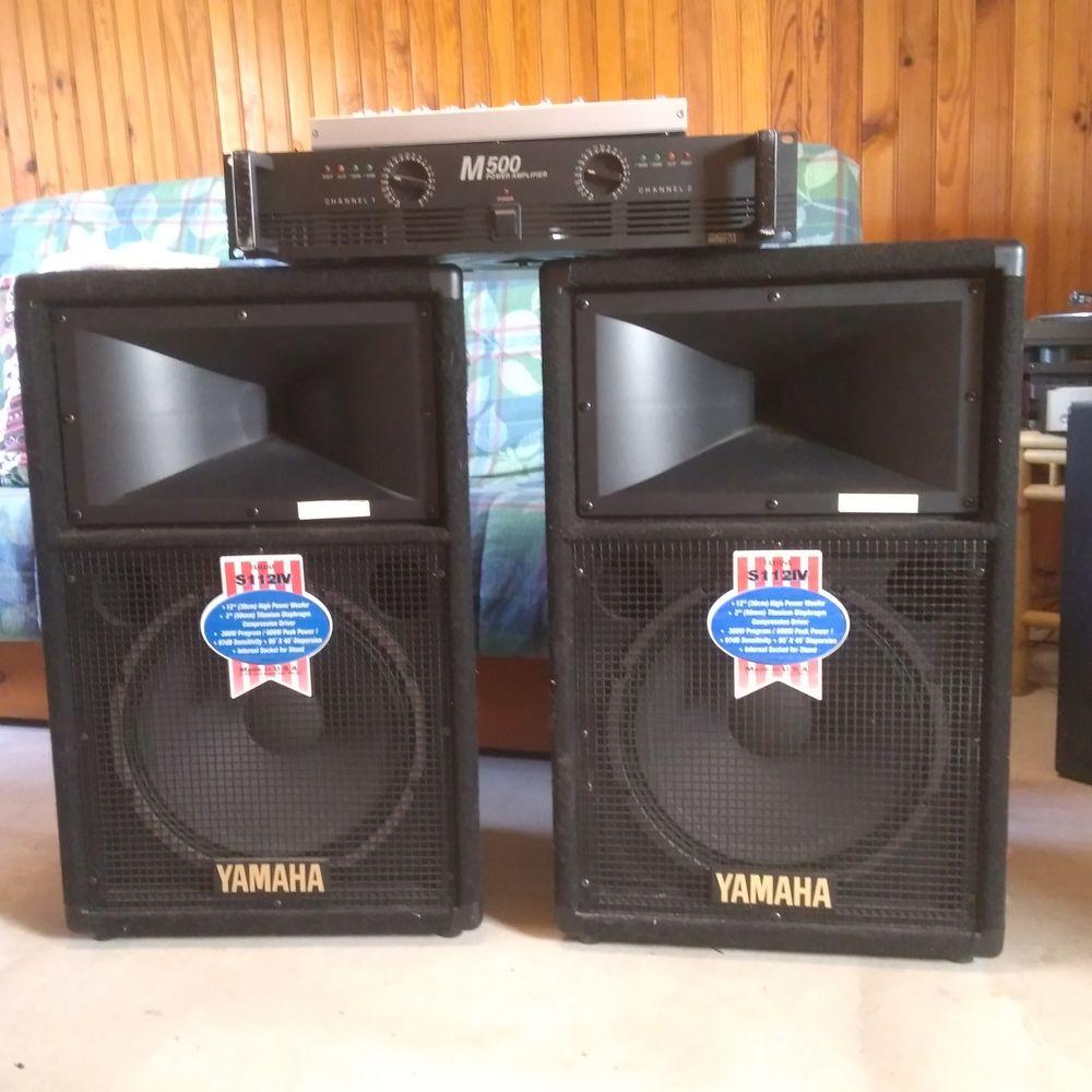 ECEINTES Yamaha S112IVS Audio et hifi