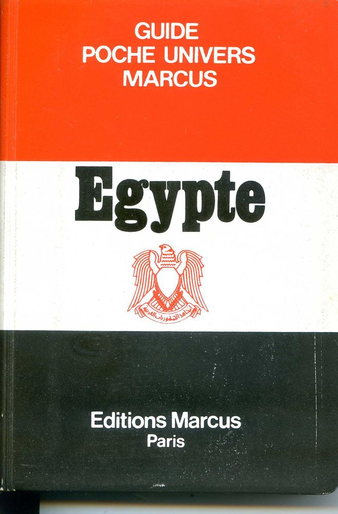 EGYPTE - Guide Marcus, Livres et BD