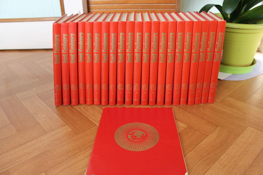 ENCYCLOPEDIE TOUT L UNIVERS Livres et BD
