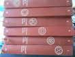 Encyclopédie Bombon (77)