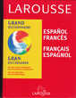 573  Espagnol/ Français  ou Français Espagnol  3 livres
