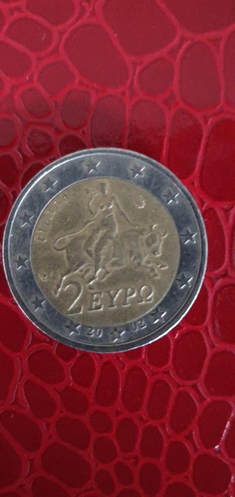 2 euro 2002 1500 Melun (77)