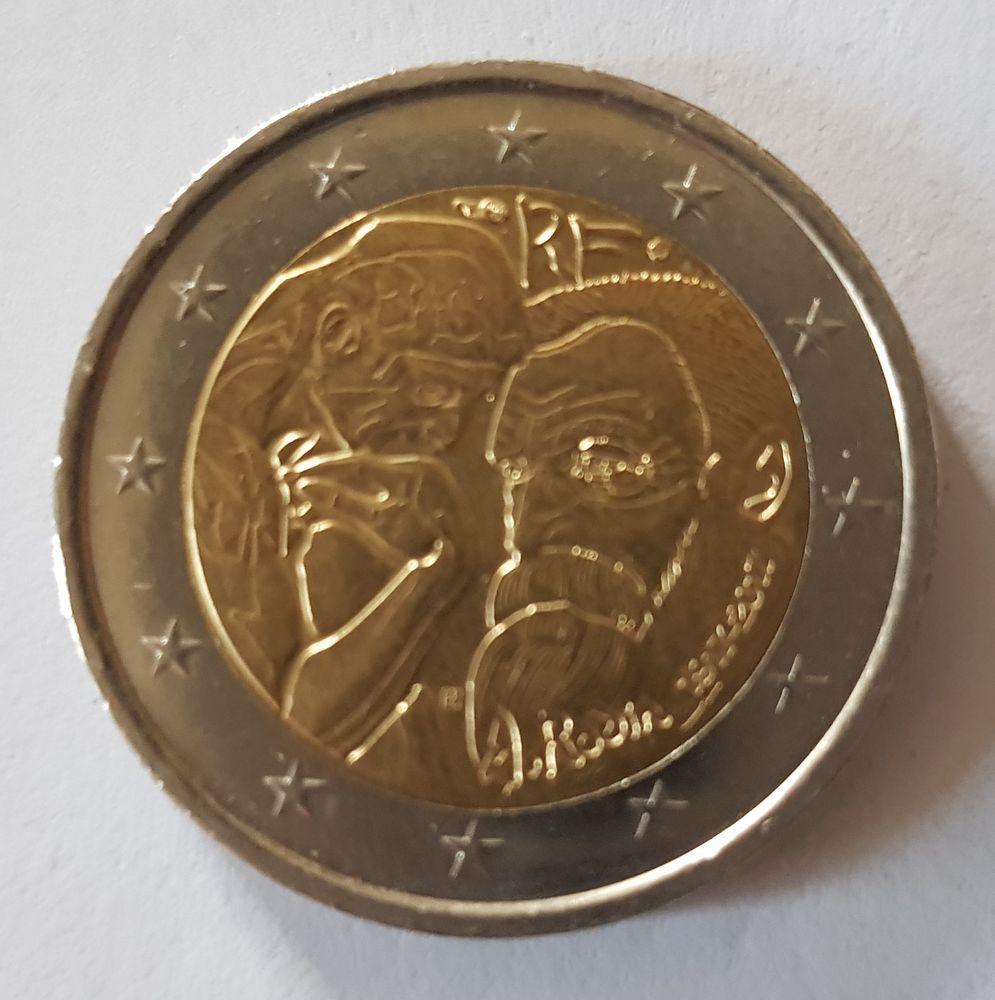 2 Euro Commémorative de France 2017 , 100ème Anniversaire  3 Marseille 9 (13)