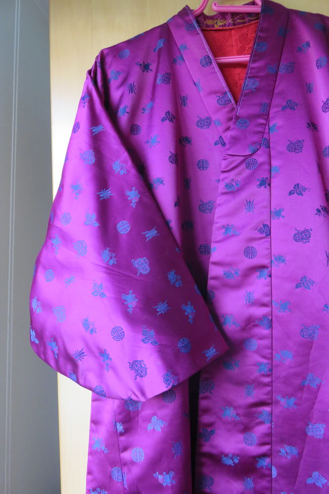 Exceptionnel : Kimono  traditionnel soie 150 Bordeaux (33)