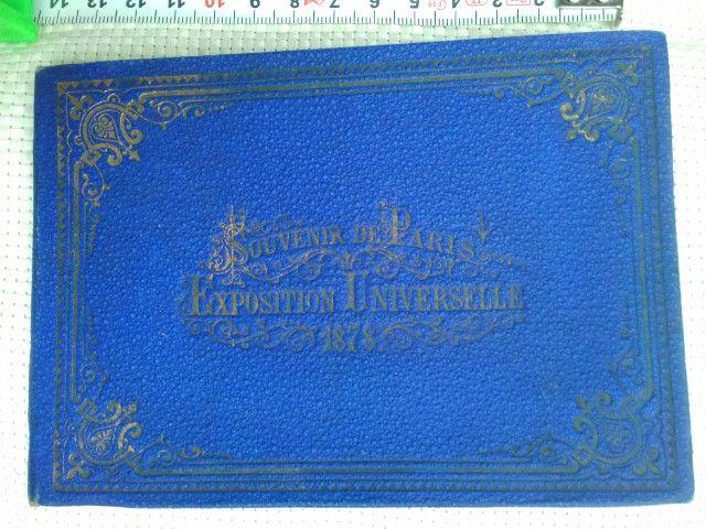 EXPOSITION UNIVERSELLE 1878 livret 12 cartes postales 19 Paris 11 (75)