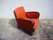 fauteuil ancien  30 Ilhat (09)
