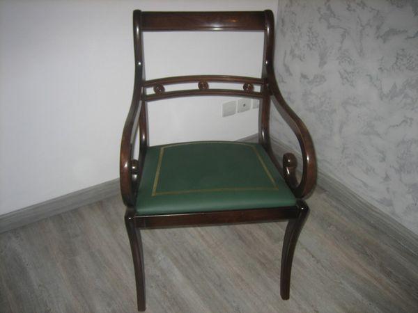 Achetez fauteuil bureau occasion annonce vente cr py en valois 60 wb1507 - Fauteuil ancien d occasion ...