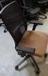 Fauteuil de bureau marron Ref. F4 Meubles