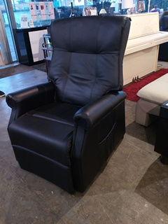 Fauteuil relax électrique cuir noir 250 Toulouse (31)
