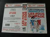 Film :   Les fous du stade    35 Saint-Médard-en-Jalles (33)