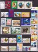 France 1998 timbres poste neufs , Blocs , carnets 55 Joué-lès-Tours (37)