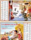 FRANCE .  FEUILLET COLLECTOR DE LA POSTE 20 Caumont (09)