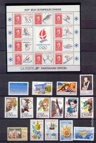 France 41 timbres poste neufs 1992 ,1 carnet,1 bloc 36 Joué-lès-Tours (37)