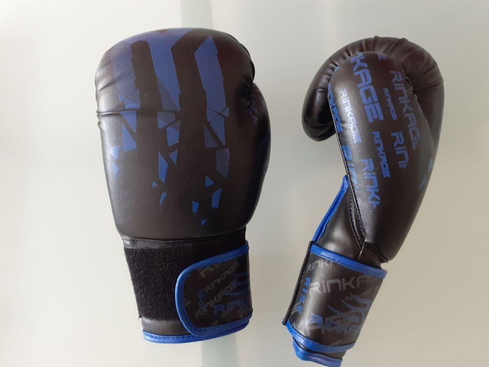 gants de boxe, sous-gants, protège tibias 20 Lamballe (22)