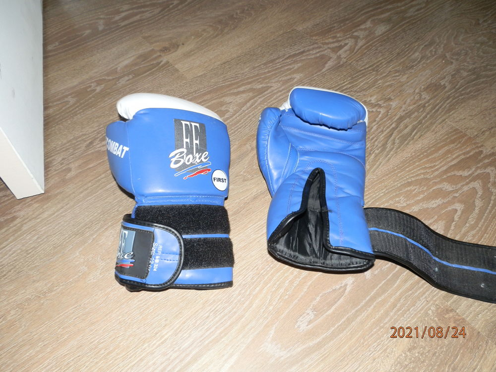 gants de boxe 10 Louvigny (14)