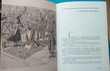 Gaston BONHEUR : Qui a cassé le vase de Soissons Occasion Livres et BD