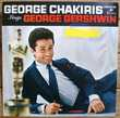 GEORGE CHAKIRIS SINGS GEORGE GERSHWIN - 33t - SIAE ITALY