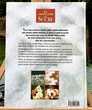 Le grand livre du SUCRE ; Beau grand livre relié Neuf Livres et BD