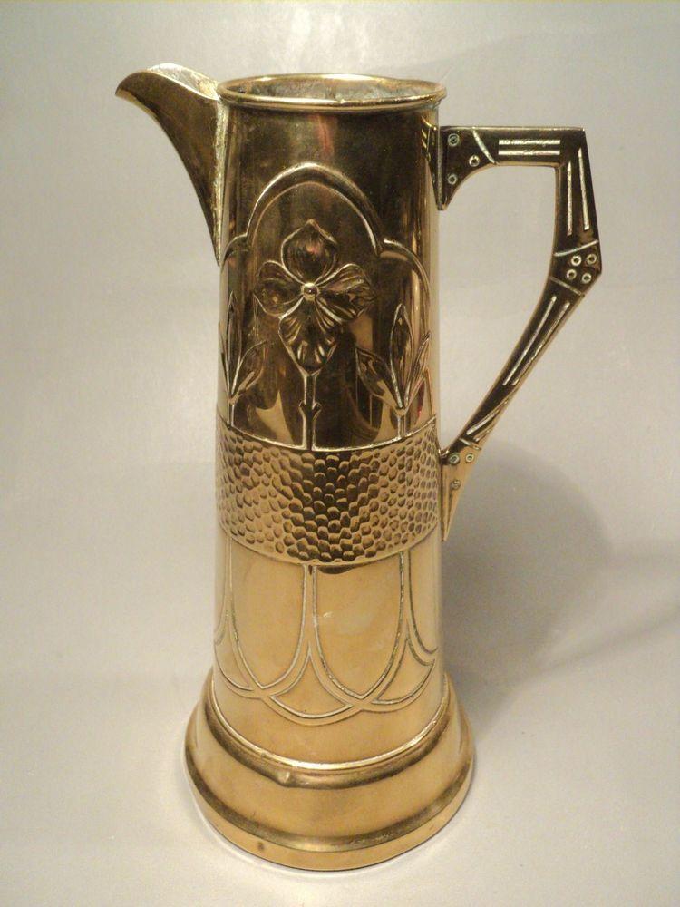 Grand Pichet Vase en Laiton Art Déco 1930. 35 Loches (37)