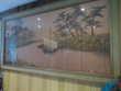grand Tableau très ancien 2 x 1 faire prix