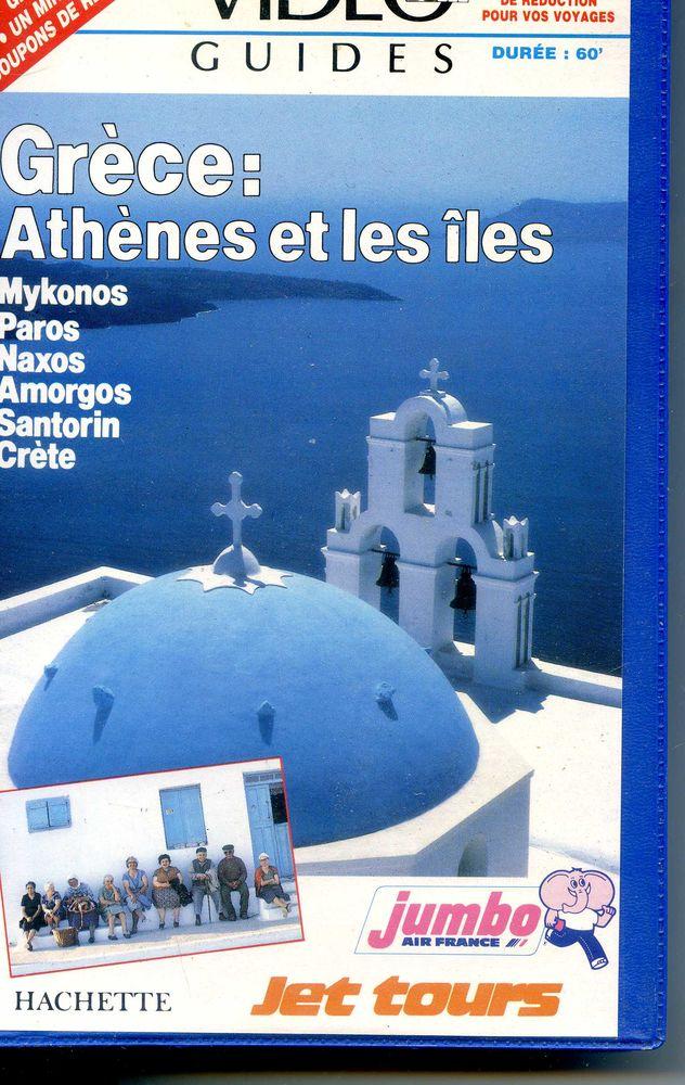 GRECE - ATHÈNES ET LES ÎLES, 3 Rennes (35)