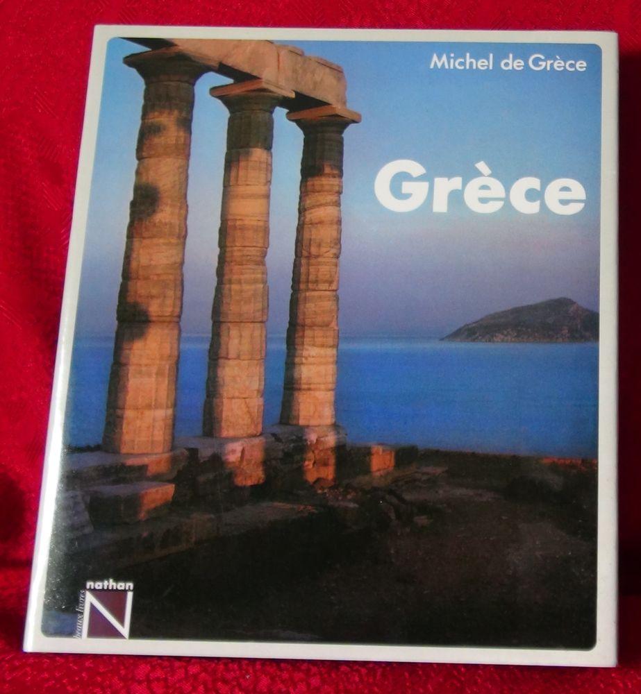 Grèce 5 La Tranche-sur-Mer (85)