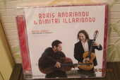 Guitare et violoncelle B. ANDRIANOV & D.ILLARIONOV, neuf  6 Colombes (92)