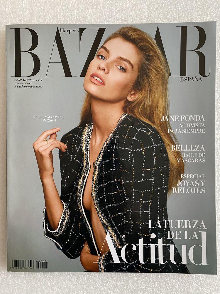 Harper's Bazaar Espana N 80 Abril 2017 Stella Maxwell 10 Joué-lès-Tours (37)