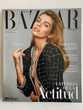 Harper's Bazaar Espana N 80 Abril 2017 Stella Maxwell