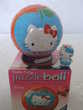 Hello Kitty Puzzle Ball - 60 pièces 7 cm