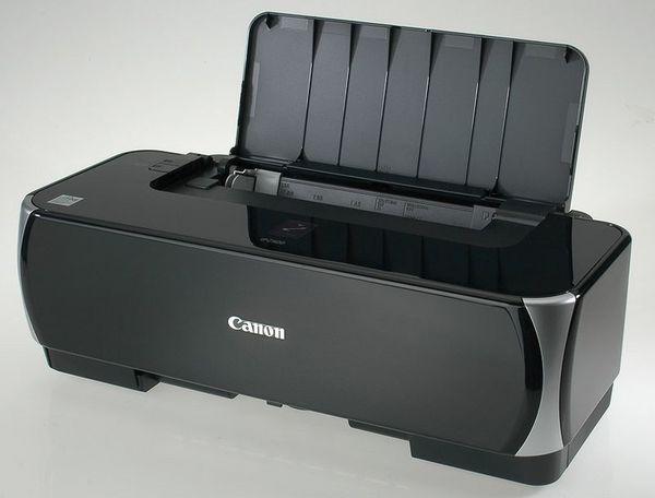 Imprimante Canon IP2500 40 Nogent-sur-Marne (94)