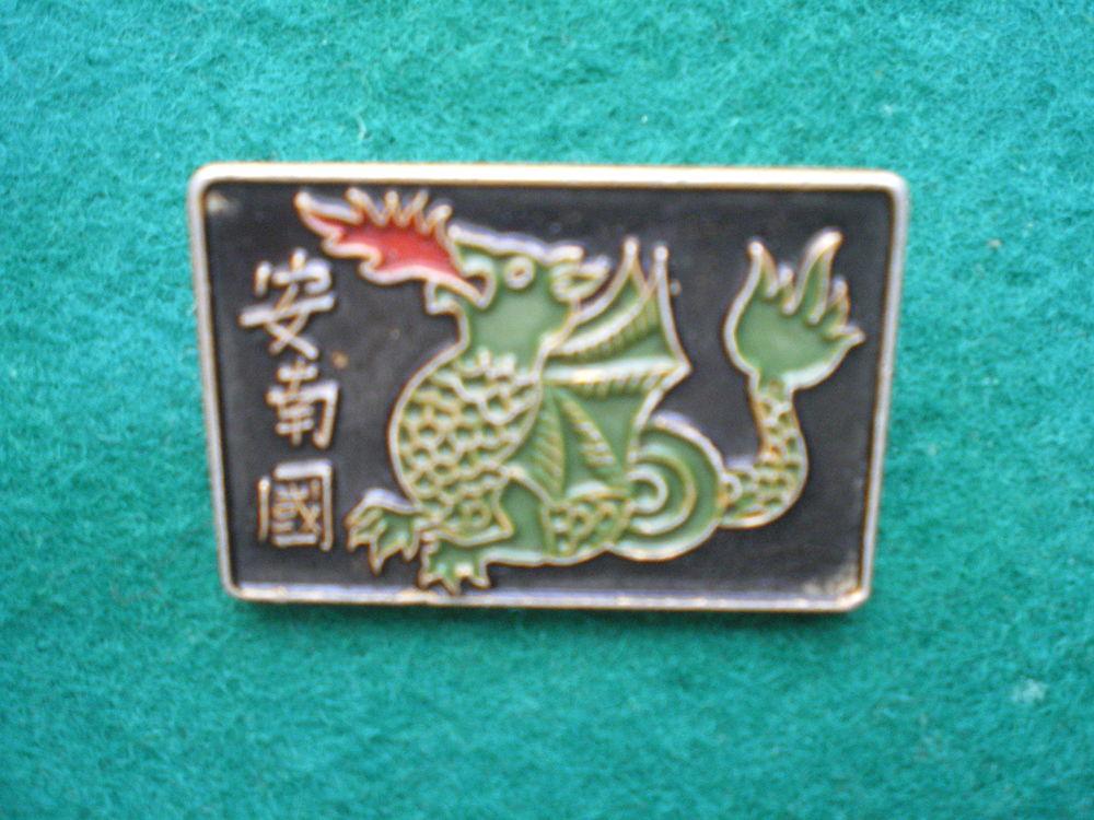 Insigne de Marine - Marine en Chine. 80 Caen (14)