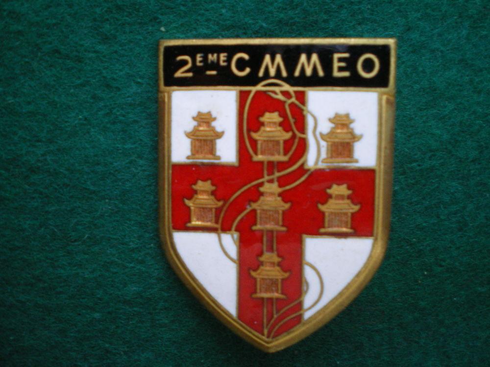Insigne de Santé - 2°Compagnie Médicale de Marche E.O. 180 Caen (14)