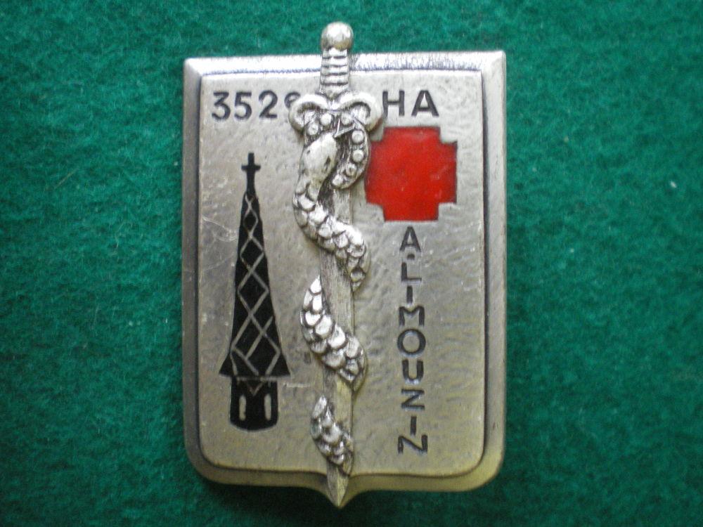 Insigne de Santé - Hôpital des Armées H.A.352 A.Limouzin. 13 Caen (14)